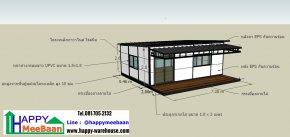 แจกแบบออฟฟิศสำเร็จรูป บ้านสำเร็จรูป แบบบ้านน็อคดาวน์ แบบ 3D 1ห้องโถง