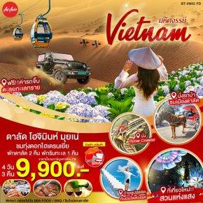 ทัวร์เวียดนาม โฮจิมินห์ มุยเน่ (Vn-03FD)