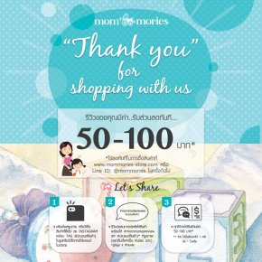 Thank you for shopping with us.