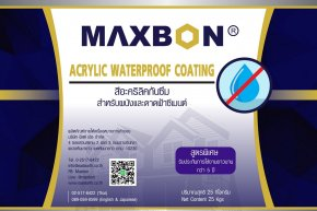 MAXBON® NO MORE LEAKS (AC)