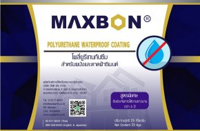 MAXBON® NO MORE LEAKS (PU)