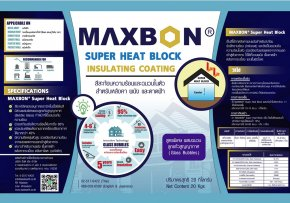 MAXBON® SUPER HEAT BLOCK