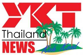 ข่าวสาร YKT ครั้งที่ #11