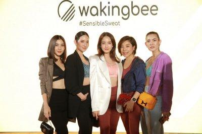 WAKINGBEE แบรนด์เสื้อผ้าแอคทีฟแวร์ชื่อดัง เสนอภาพลักษณ์แบรนด์ใหม่ในคอนเซ็ปต์ 'Sensible Sweat'