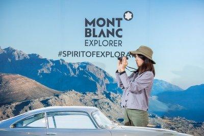 """Montblanc เผยโฉม """"Montblanc EXPLORER"""" น้ำหอมใหม่ล่าสุดที่จะปลุกจิตวิญญาณนักสำรวจ"""