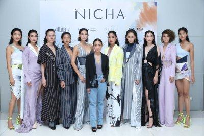 ฉลอง 5 ปี แบรนด์ 'ณิชชา' (NICHA) พร้อมเปิดตัวคอลเลกชั่น ออทั่ม/วินเทอร์ 2019 ที่ชื่อว่า 'Tropical City'