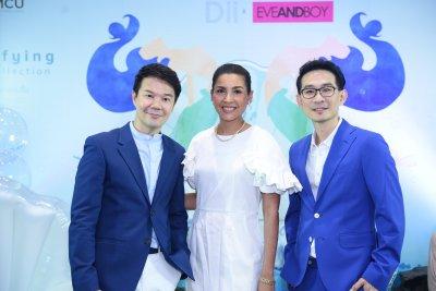 Dii Wellness Skin Care เปิดตัวผลิตภัณฑ์ใหม่ล่าสุด 'Dii Sea-Oxifying ; Mermaid Treasure Collection'