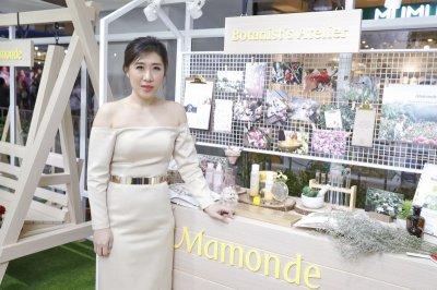 'Mamonde' นำแคมเปญจากเอเวอร์แลนด์ เกาหลี จำลอง 'Garden in the City' สวนสวยใจกลางเมือง