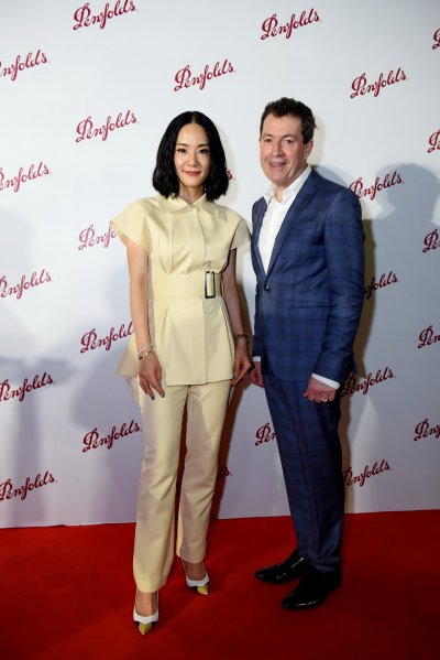 The Exhibition Showcasing the History of World-Famous Brand, 'PENFOLDS'