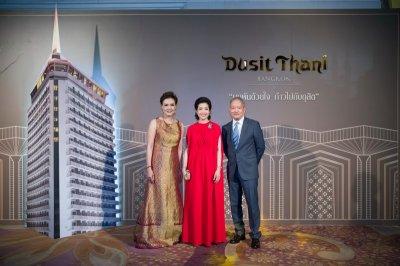 "Dusit Thani Bangkok ร่วมย้อนรำลึกความทรงจำ จัดงาน ""ผูกพันด้วยใจ ก้าวไปกับดุสิต"""