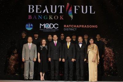 Beautiful Bangkok @ Magnolias Ratchadamri Boulevard เปิดปรากฏการณ์ แสง สี เสียง บนตึกสูง
