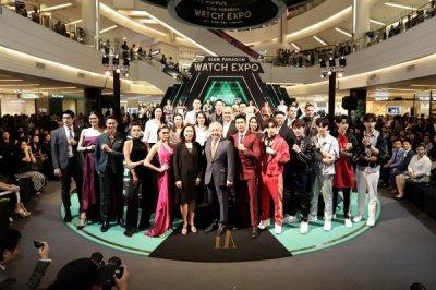 """SIAM PARAGON WATCH EXPO 2019"" สุดอลังการ ""THE RHYTHM OF TIMEPIECES"""