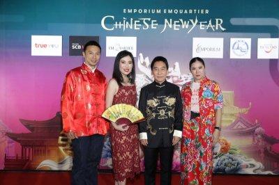 Emporium EmQuartier Chinese New Year 2019