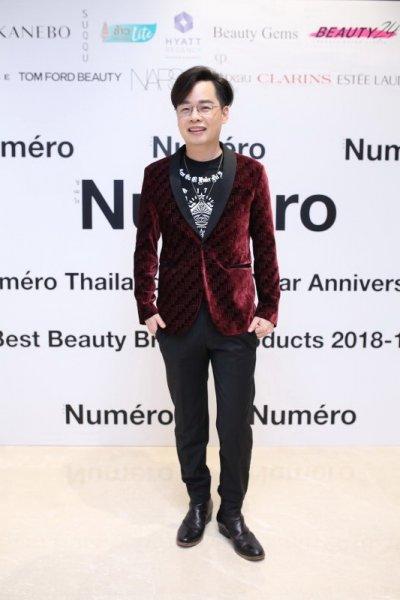 Numero Thailand ฉลองสู่ปีที่ 7 พร้อมประกาศรางวัล Best Beauty Brands Products 2018-19