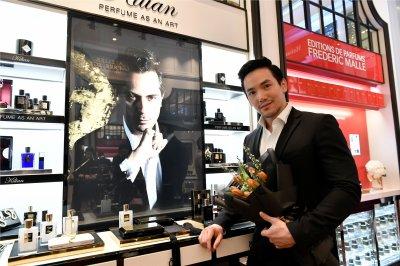 """ฉลองเปิดตัว """"Atelier de Prestige"""" The Niche Perfume House บูติคน้ำหอมที่รวบรวมสุดยอดน้ำหอมระดับโลก"""