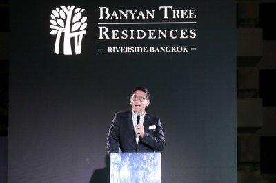 """Nirvana"" เปิดตัว ""Banyan Tree Residences Riverside Bangkok"" คอนโดหรู ""ระดับอัลตรา ลักชัวรี่"""