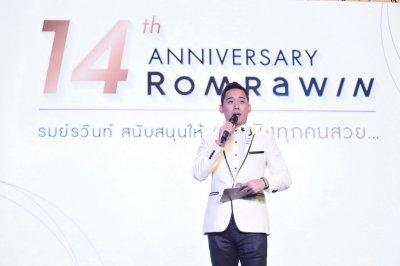 """""""แคเรียร์ - บี.กริม ไทย โปโล โอเพ่น 2018"""" (Carrier – B.Grimm Thai Polo Open 2018)"""