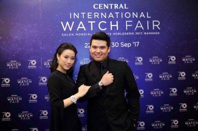 Central International Watch Fair 2017