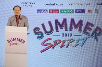 """CPN เปิดแคมเปญ """"SUMMER SPIRIT 2019"""" แนะเทรนด์แฟชั่น จัดเต็ม 7 กิจกรรมซัมเมอร์ที่ห้ามพลาด"""