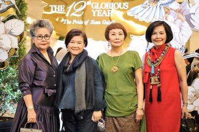 สยามพารากอน ฉลองความสำเร็จ 12 ปี จัดงาน The Twelfth Glorious Years - The Pride of Siam Gala