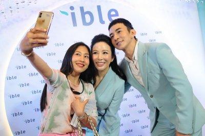 """""""ible Airvida"""" แฟชั่นไอเทมใหม่ ดีไซน์โดนใจคนรักสุขภาพ เปิดตัวท่ามกลางเซเลบริตี้สายเฮลตี้"""