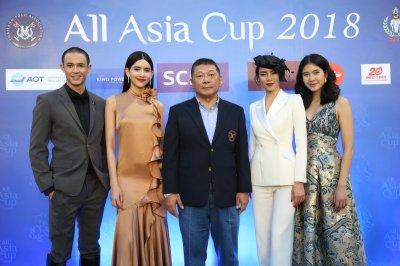 """All Asia Cup 2018"" รอบชิงชนะเลิศ ดารา เซเลบริตี้ จัดเต็ม โก้ หรู ตบเท้าเข้าร่วมงาน"