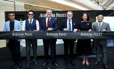 "Audemars Piguet แสดงเรือนเวลาจากเลอ บราซู กับนิทรรศการ ""From Le Brassus to Bangkok"""