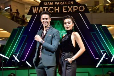 """SIAM PARAGON WATCH EXPO 2019"" สุดอลังการ ""THE RHYTHM OF TIMEPIECES"""