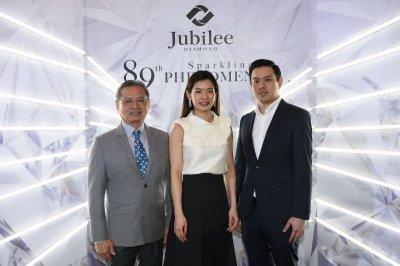 "JUBILEE DIAMOND จัดงาน ""ยูบิลลี่ ไดมอนด์ มิดเยียร์ เอ็กซ์โป 2018 : เดอะ 89 สปาร์คกลิ้ง ฟีโนมินอล"