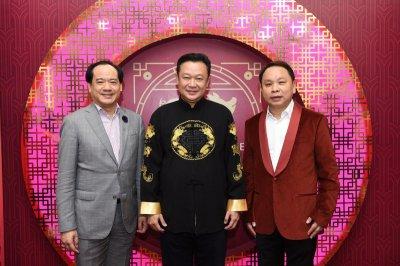 "CPN ต้อนรับปีหมูทองแห่งความมั่งคั่ง จัดงาน ""The Great Chinese New Year 2019"""