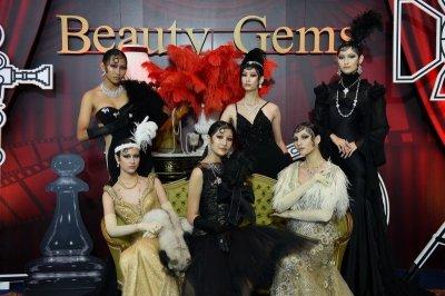"""Beauty Gems"" แกรนด์ โอเพนนิ่ง โชว์รูม โซนใหม่ พร้อมอวดเครื่องเพชรคอลเลกชั่นล่าสุด"