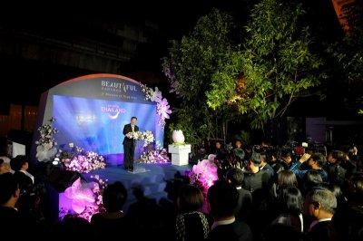 "MQDC ผนึก ททท. และ RSTA ส่งท้ายปีสุดอลัง ""Beautiful Bangkok 2020: A Blossom of Happiness"""
