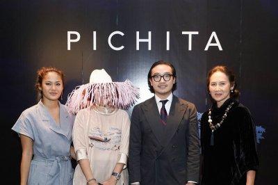 "PICHITA เผยโฉมคอลเลคชั่น Pre-Fall'18 ""Flows of Bangkok"" พร้อมเปิด Pop-Up เอ็กซ์คลูซีฟ ณ ศิวิไล สโตร์"