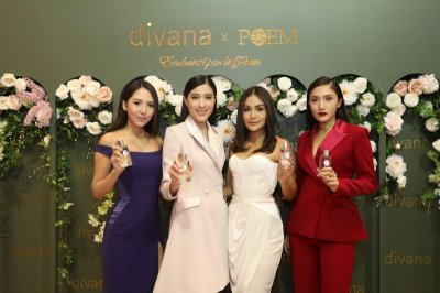 """divana"" จับมือ ""POEM"" รังสรรค์คอลเลกชั่นเพื่อสาวสังคมเมืองในงาน ""Divana : ENCHANTÉ PAR LE POEM"""