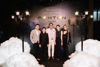 """CITY OF STARS"" ฉลองความสำเร็จ Ashton Silom ลักซ์ชัวรีคอนโดมิเนียม จาก อนันดาฯ"