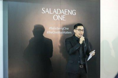 "SALADAENG ONE คอนโดซูเปอร์ลักชัวรี่ ที่ออกแบบมาเพื่อเป็น ""THE ONE THAT MATTERS"" ของผู้อยู่อาศัย"