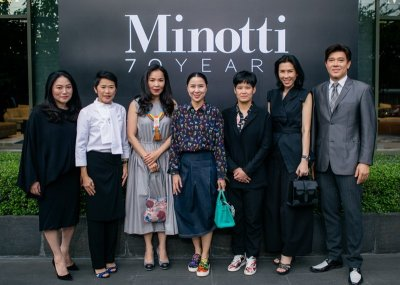 """""""ชนินทร์"""" ร่วมเฉลิมฉลอง 70 ปี แบรนด์ มิน็อตติ เปิดตัว MINOTTI Bangkok Flagship Store"""