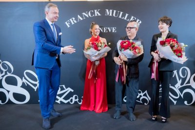 แฟรงค์ มุลเลอร์ เชิญชวนคนรักนาฬิกา สู่งานนิทรรศการ My Franck Muller ณ สยามพารากอน
