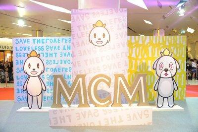 """ใหม่-ณิชา-บี้-ก็อต-ฮั่น"""" ร่วมส่องไอเท็มหรู ในงานเปิดคอลเลกชั่นใหม่ """"MCM x EDDIE KANG"""
