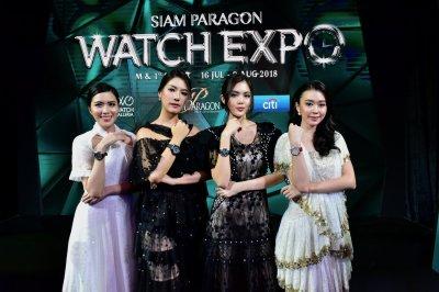 SIAM PARAGON WATCH EXPO 2018 รวมประดิษฐกรรมแห่งเรือนเวลากว่า 180 แบรนด์มางานเดียว
