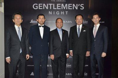 Gentlemen's Night 2016 กาล่าดินเนอร์สุภาพบุรุษ โดย Four Seasons Private Residences