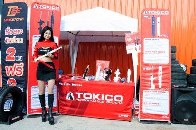 บรรยากาศ บูธ Tokico งานเปิดสาขาออโต้แบคส์ สาขาศุขประยูธ - VSK