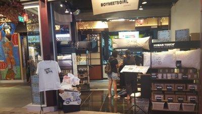 ร้านฮิวแมนทัชพัทยา @Terminal 21 Shopping Mall Pattaya