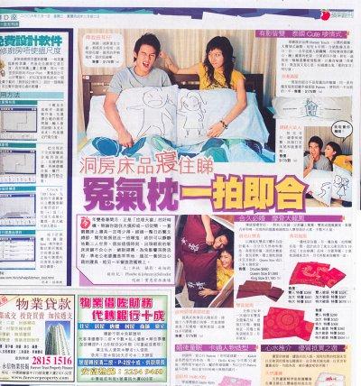 Human Touch报刊、媒体