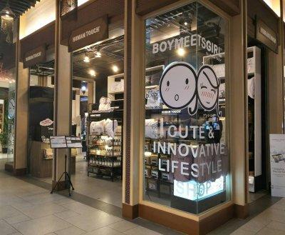 Human Touch Bangkok Flagship Store