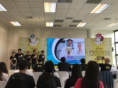 """คณะเกษตรศาสตร์และทรัพยากรธรรมชาติ มหาวิทยาลัยพะเยา ขอแสดงความยินดีกับ นางสาวณัฏฐณิชา ง้าวกาเขียว นิสิตชั้นปีที่ 3 สาขาสัตวศาสตร์ ได้เข้าร่วมการแข่งขัน """"STARTUP Thailand 2018 : Northern @ Chiang Mai"""""""