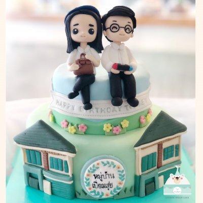 เค้กคู่รัก