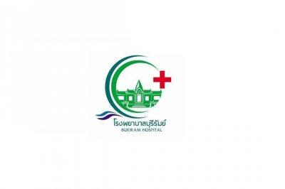 โรงพยาบาลบุรีรัมย์