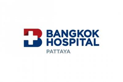 โรงพยาบาลกรุงเทพพัทยา