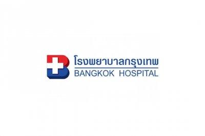โรงพยาบาล กรุงเทพ ซอยศูนย์วิจัย